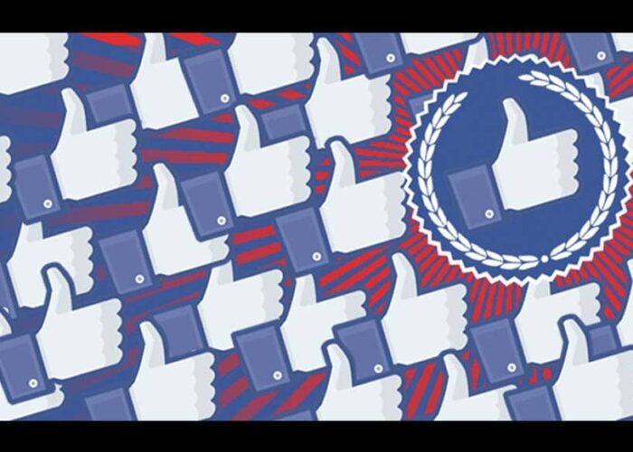 Plein de j'aime facebook